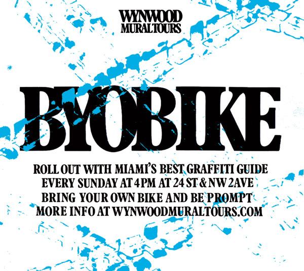 byobike-rsvp-web-fall14